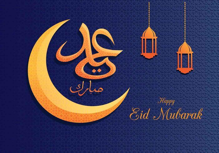 Eid Mubarak Hälsningsbakgrund vektor