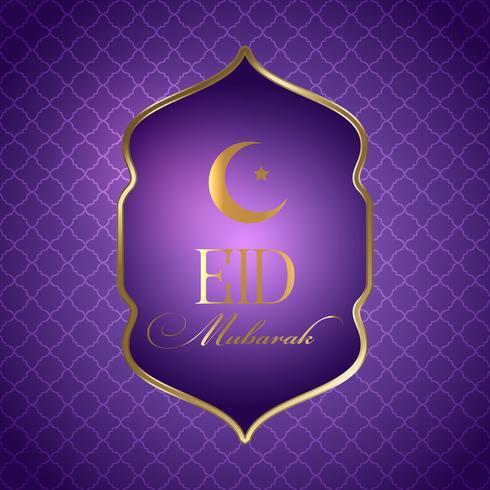 Elegant bakgrund för Eid Mubarak vektor