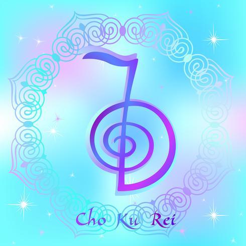 Reiki symbol. Ett heligt tecken. Cho Ku Rei. Andlig energi. Alternativ medicin. Esoterisk. Vektor. vektor