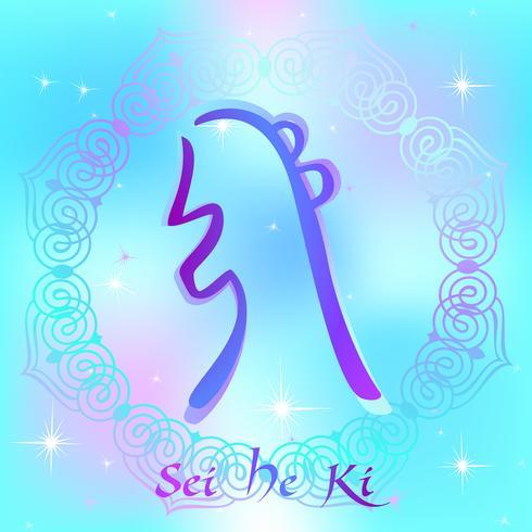 Reiki symbol. Ett heligt tecken. Säg Han Ki. Andlig energi. Alternativ medicin. Esoterisk. Vektor. vektor