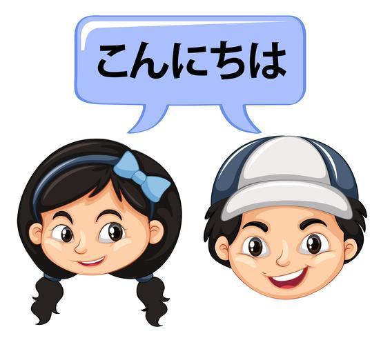 Japanischer Junge und Mädchen vektor