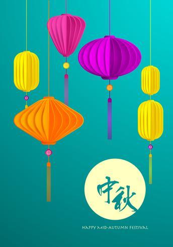 Mid Autumn Festival. Chinesisches Mooncake Festival. vektor