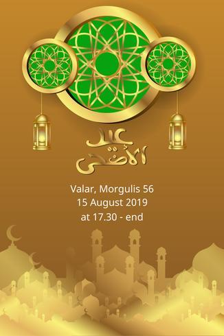 affisch modern design eid mubarak mall vektor