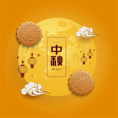 Kinesisk mitten av höstfestivalbakgrund vektor
