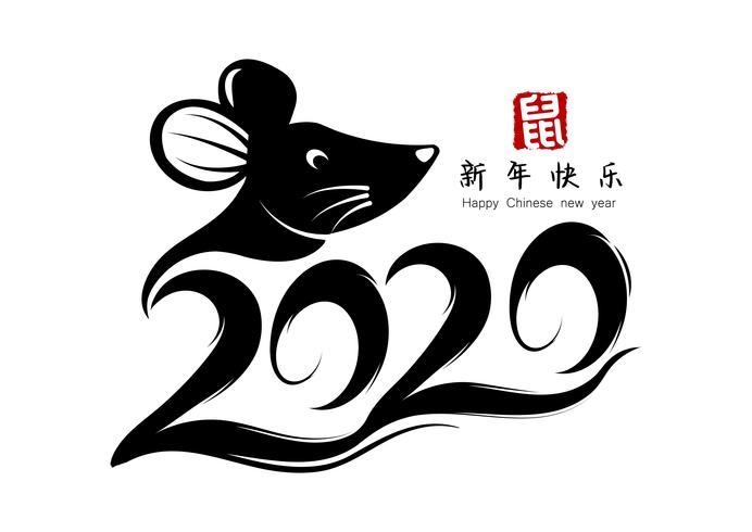 Jahr der Ratte. Chinesisches Neujahr 2020 vektor