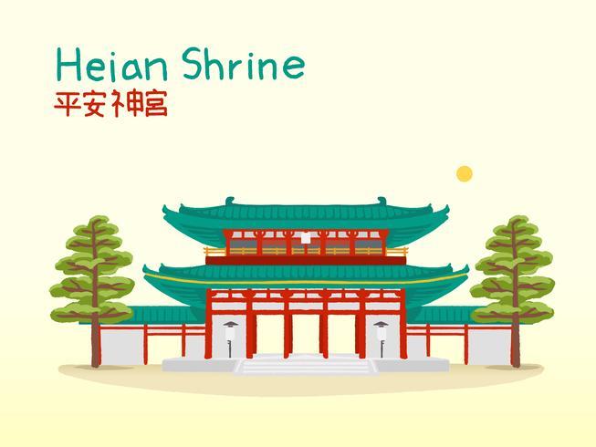 Heian-Schrein in Kyoto Japan vektor
