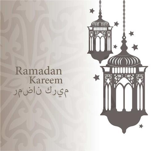 Ramadan Kareem Islamischer Gruß mit Laternen vektor