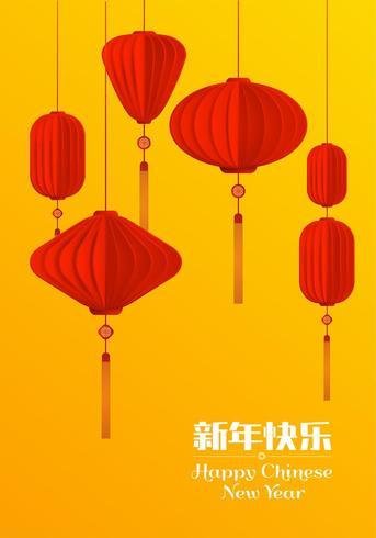 Chinesische Laternen des neuen Jahres vektor