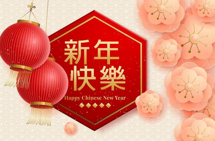 Kinesiskt nyårbakgrund vektor