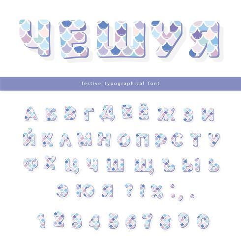 Kyrillisk sjöjungfru trendig teckensnitt. Söt alfabet för sjöjungfrufödelsedagkort, affischer vektor