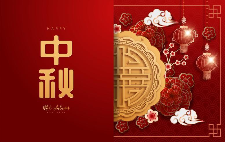 Kinesisk festival för mitten av hösten med utrymme för text vektor