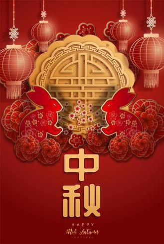 Kinesisk mitthöstfestivalbakgrund med kaniner vektor