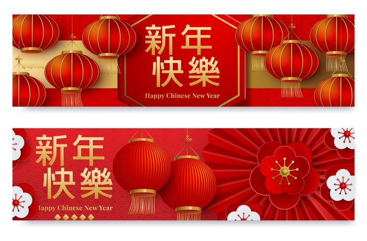 horizontale Banner mit 2020 Chinesisches Neujahr festgelegt vektor