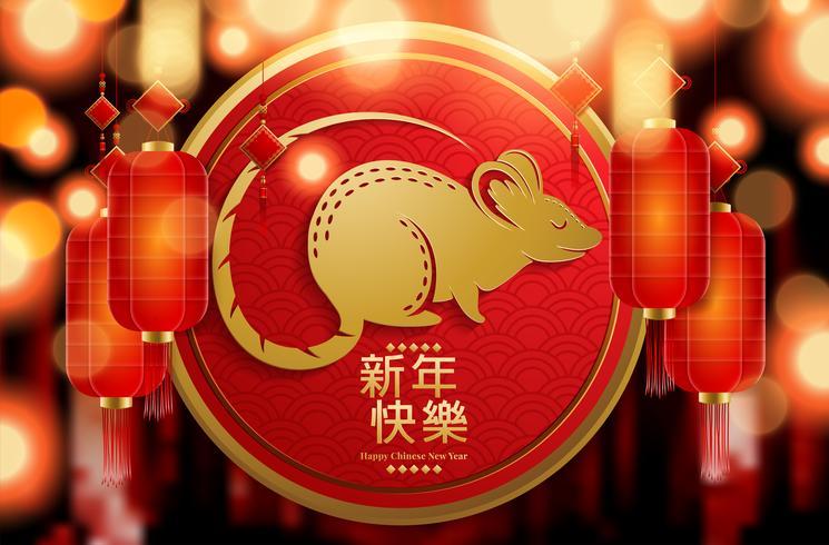 Traditionelle Rot- und Goldnetzfahne des Chinesischen Neujahrsfests 2020 vektor