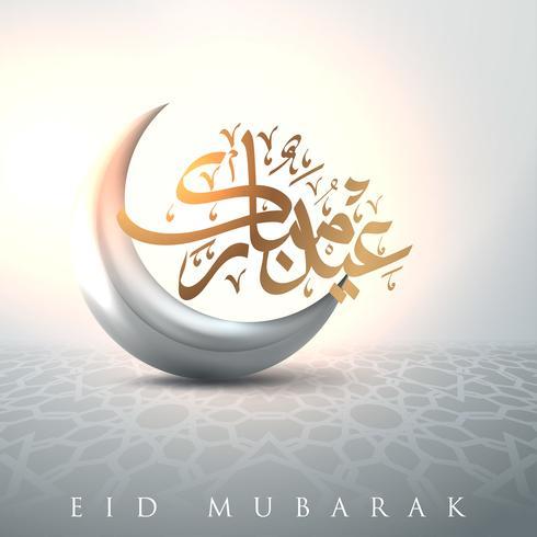 Happy Eid Wallpaper Entwurfsvorlage vektor