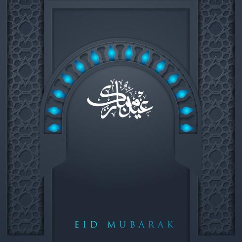 Eid Mubarak Illustration Bakgrund vektor