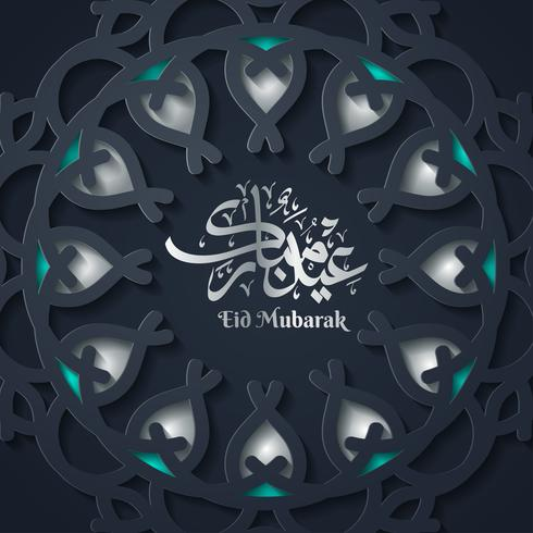 Eid Mubarak gratulationskortmall vektor