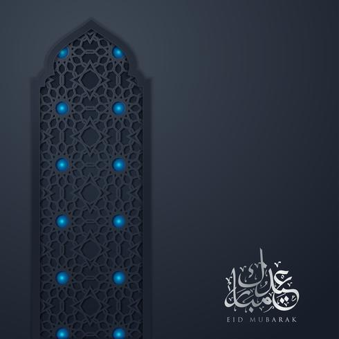 Islamisk vektordesign för Eid Mubarak vektor