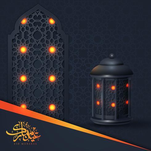 Gratulationskort mall islamisk vektordesign för Eid Mubarak vektor