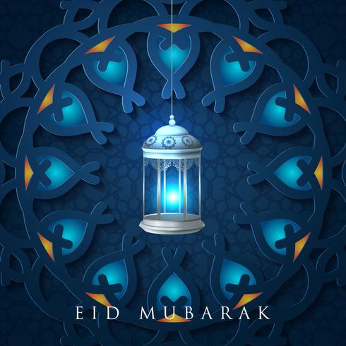 Eid Mubarak islamisk hälsning design med arabisk kalligrafi vektor