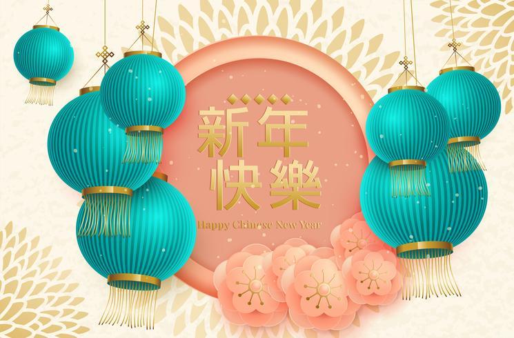 Gyllene blommor, moln och asiatiska element för det nya året 2020 vektor