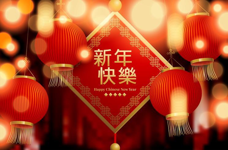 Illustration för kinesiskt nytt år 2020 vektor