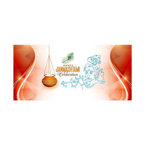 Lycklig Janamshtami-beröm Krishna-affisch vektor