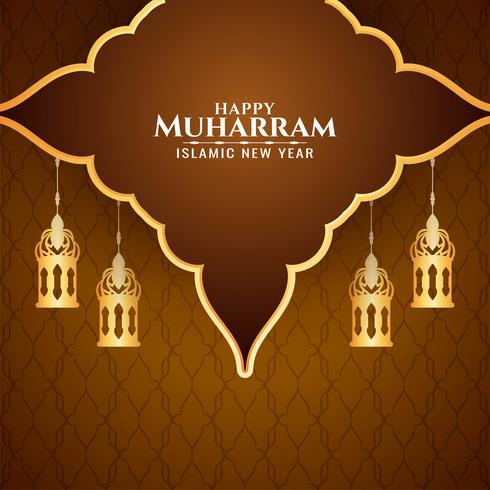 stilvoller goldener Rahmen Glückliche Muharran Karte vektor