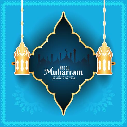 Glücklicher Muharran blauer Farbislamischer Entwurf vektor