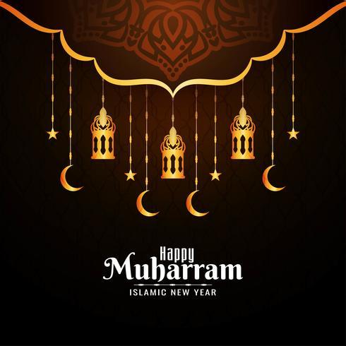 Lycklig Muharran gyllene lykta arabisk design vektor