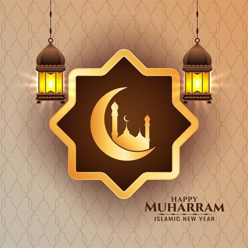 Glad Muharran festivalkortdesign vektor