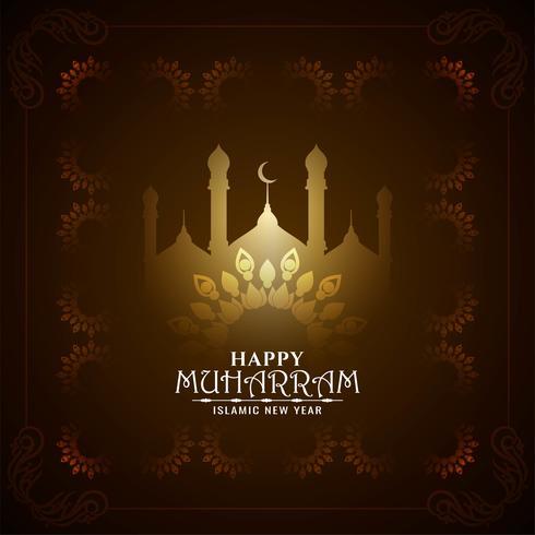 Glad Muharram ljus design med gränsen vektor