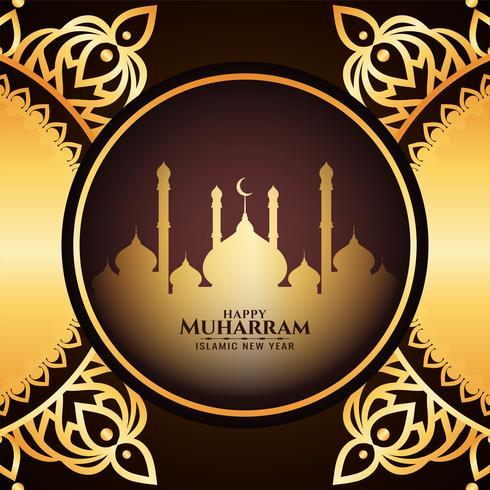 Islamiskt guld- ramkort för nytt år vektor