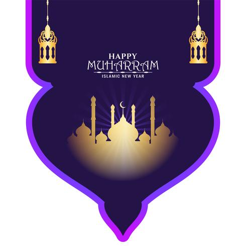 Glücklicher Muharran schöner islamischer eleganter Entwurf vektor