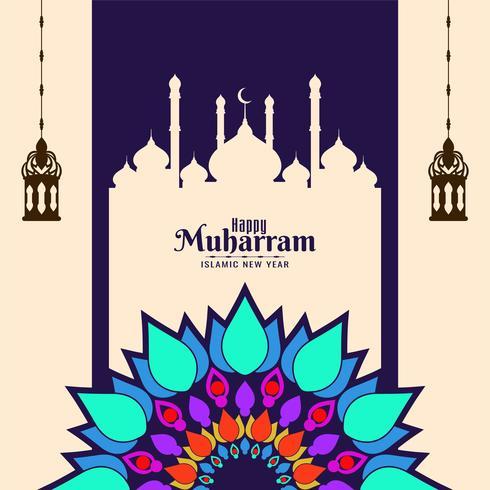 dekorative Mandala Happy Muharran Hintergrund vektor