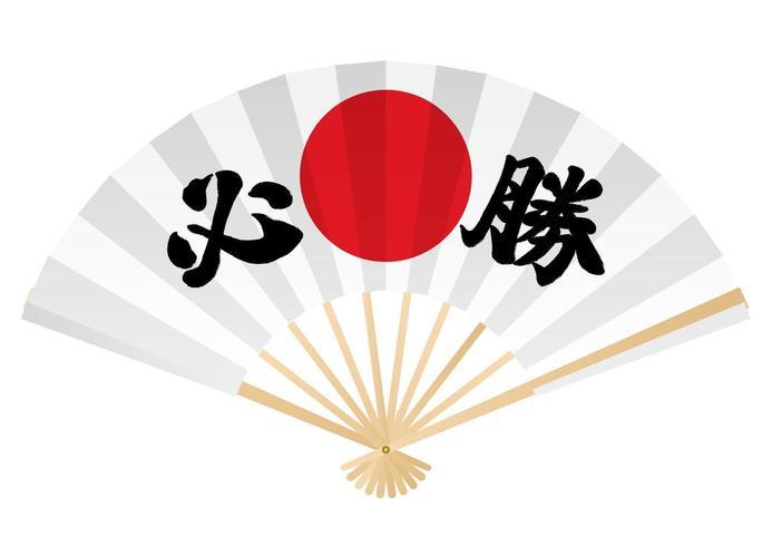 Fällbar fläkt med japansk kanji kalligrafi Hissho vektor