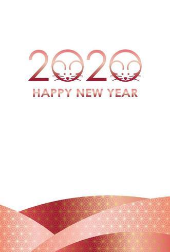 2020 - das Jahr der Ratten-Neujahrskartenschablone vektor