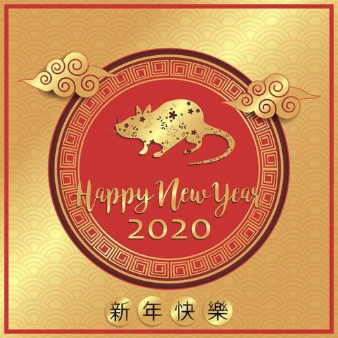 Gott nytt år 2020 år av råtta Chines vektor