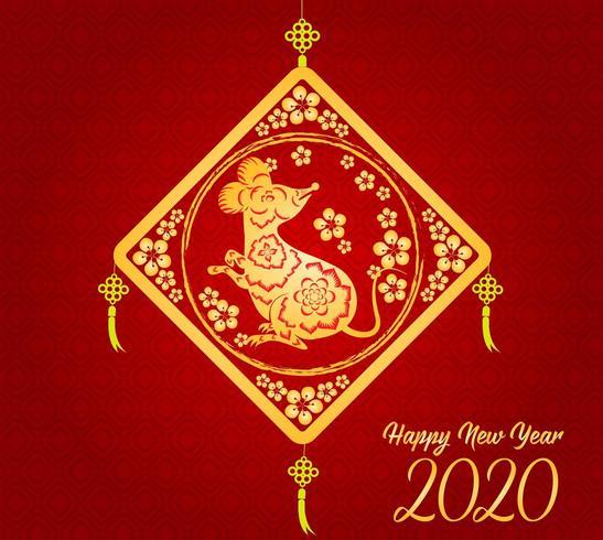 Frohes chinesisches Neujahr vektor