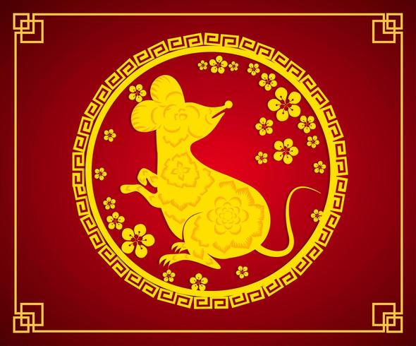 2020 Frohes chinesisches Neujahr vektor