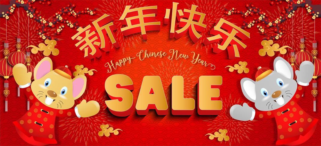 Kinesiska nyåret 2020. År för råttbannern vektor