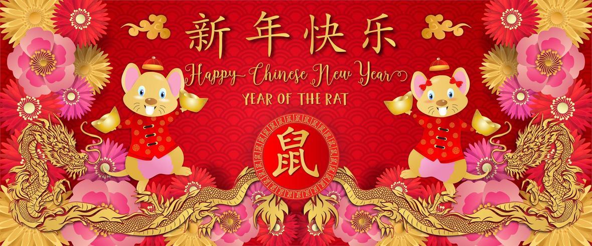 Chinesisches Neujahr 2020. Jahr der Ratte vektor