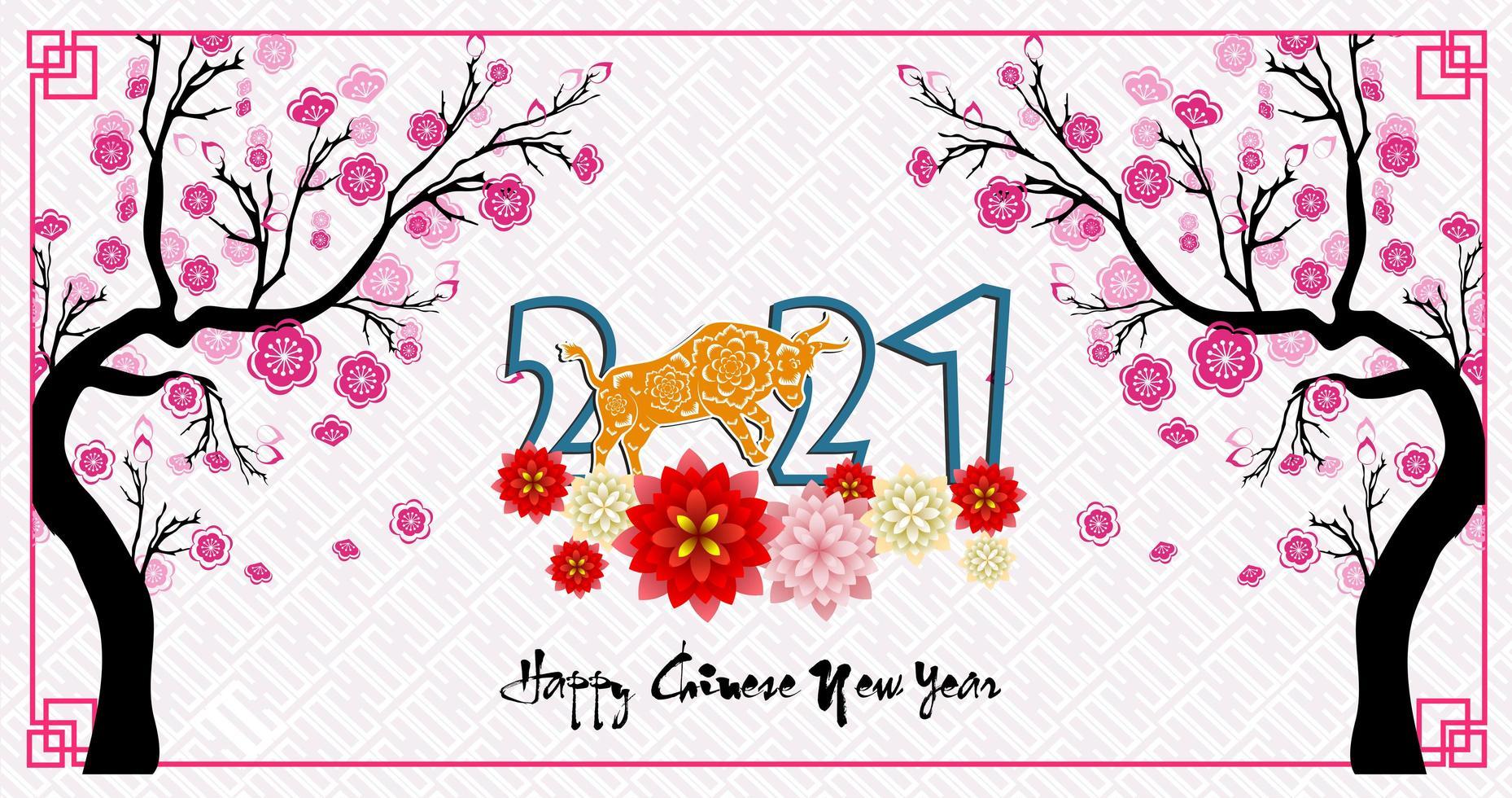 kinesiska nyåret 2021 med träd och rosa blommor vektor