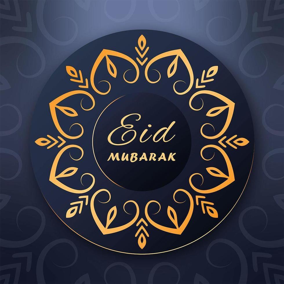 eid mubarak cirkulär design vektor