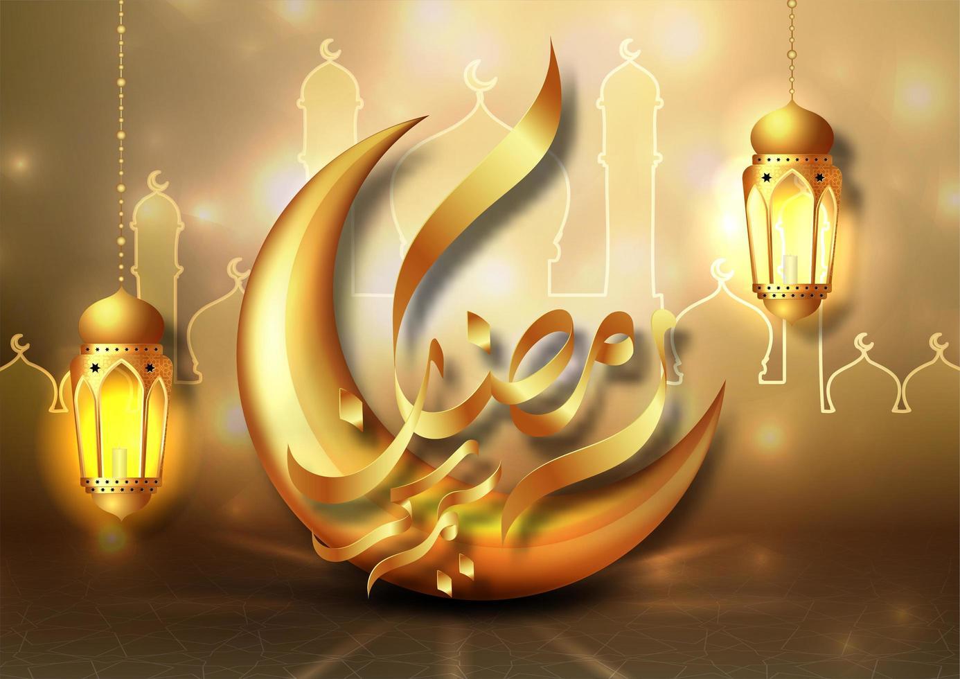 ramadan kareem-kort med gyllene hängande lyktor vektor