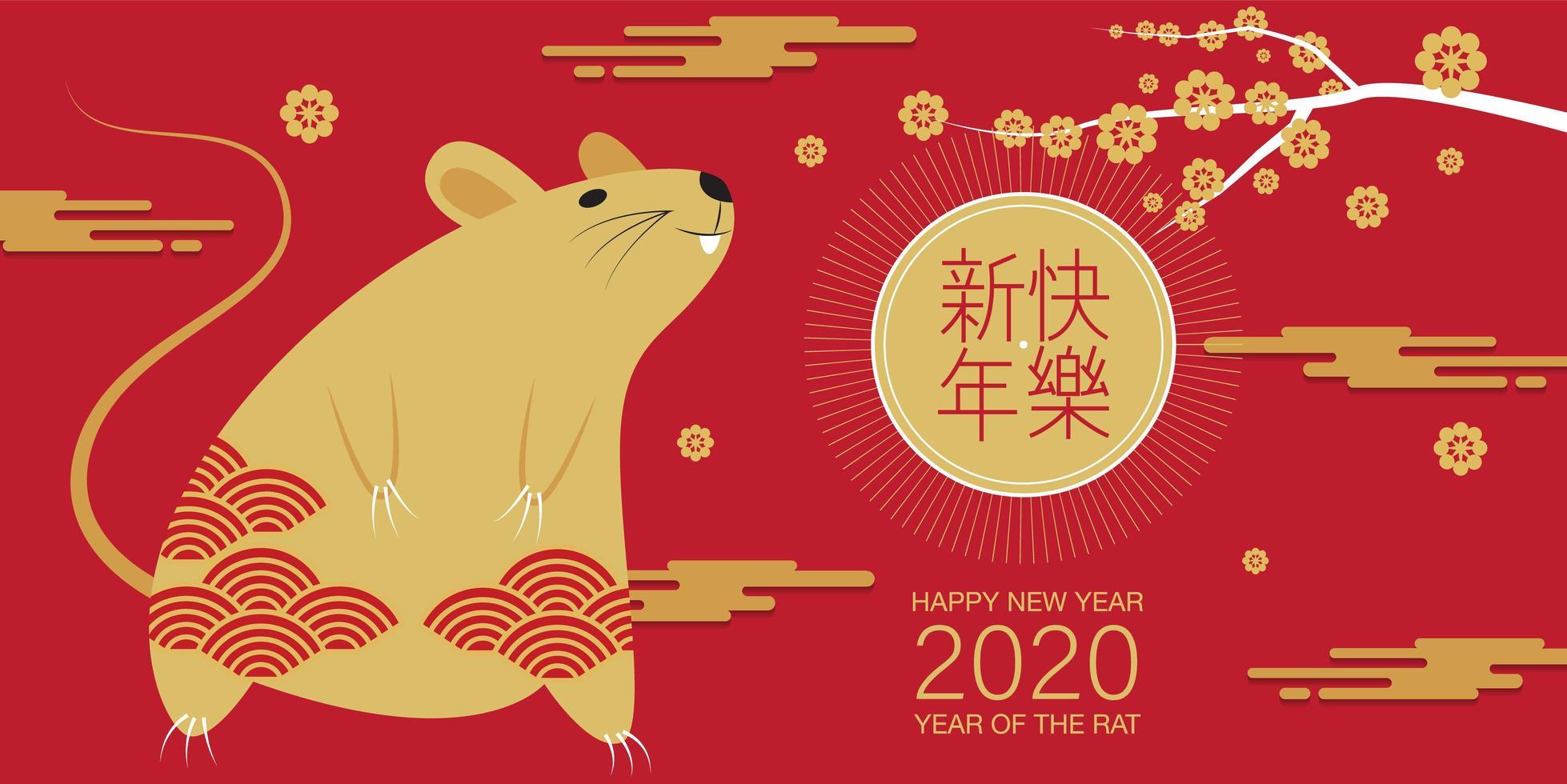 kinesiska nyårsbannern med råtta och blommor vektor