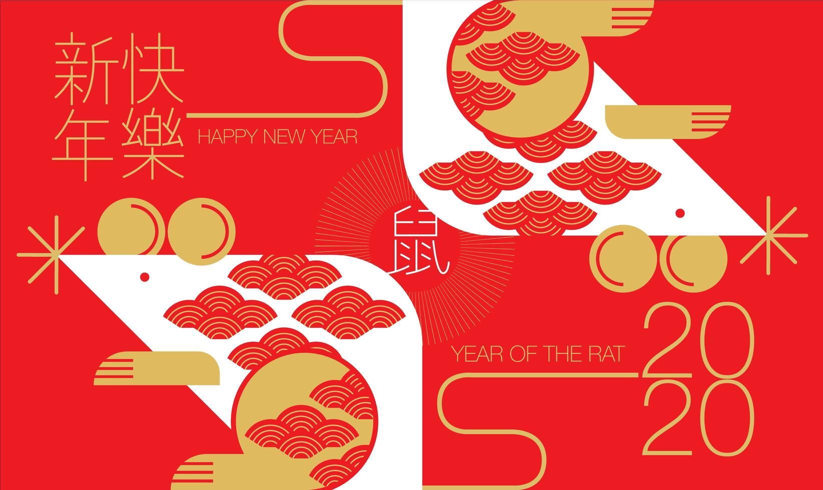 rotes chinesisches Neujahrsplakat 2020 mit zwei Ratten vektor