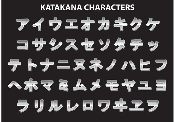 Karaktersvektorer av silver katakana kalligrafi vektor