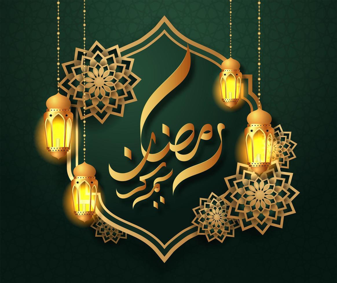ramadan kareem gyllene hängande lyktor vektor