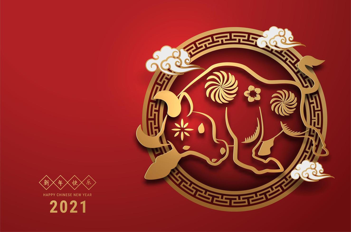 reich verziertes Ochsenplakat im Papierschnitt für das chinesische Neujahr vektor